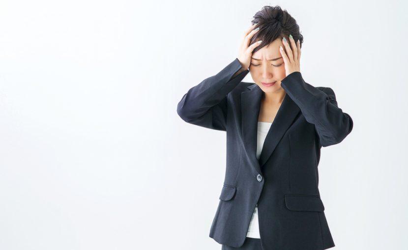 起立後におこるつらい頭痛:「脳脊髄液減少症」