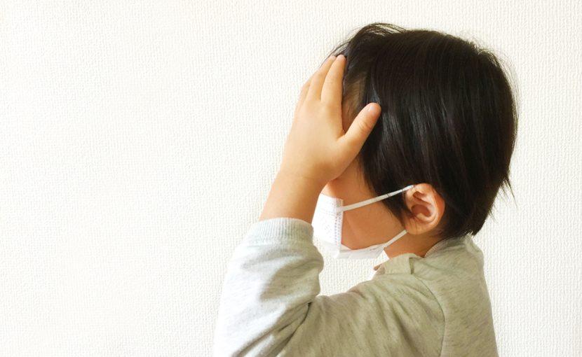 子供が頭痛を訴えるとき