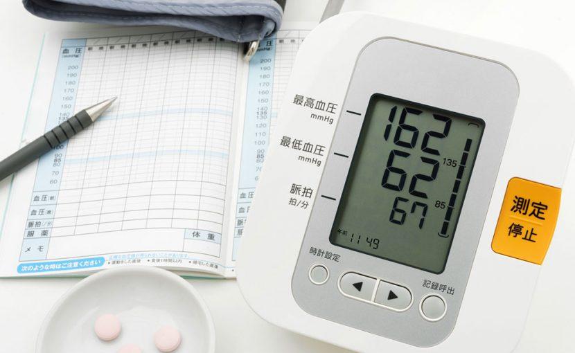 家庭内血圧を重視する高血圧新ガイドライン 2014