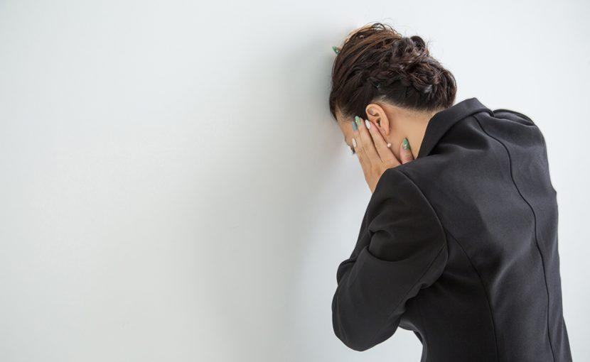 原因不明のつらい顔面痛と歯痛:「非定型顔面痛」